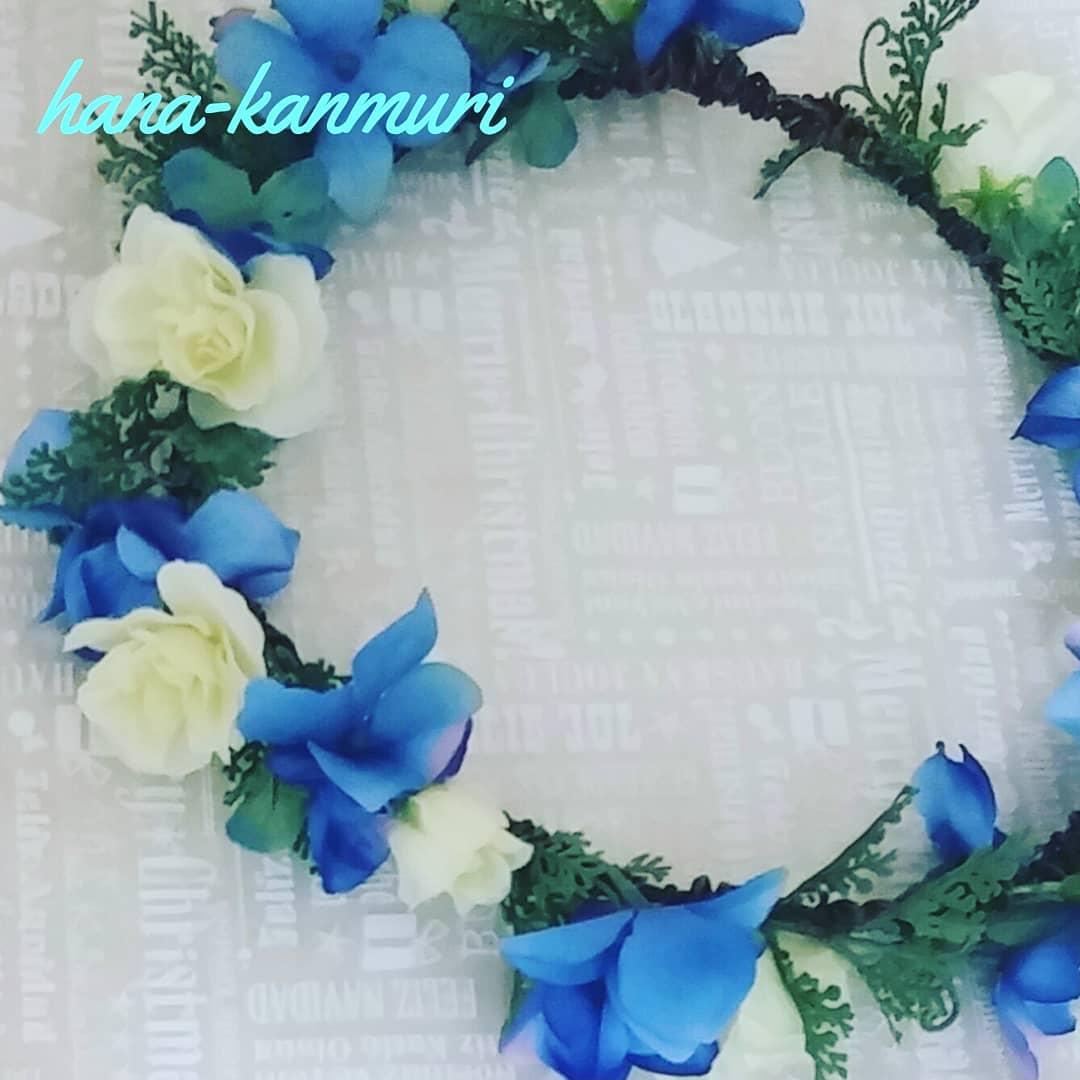 花冠ブルー&ホワイト系